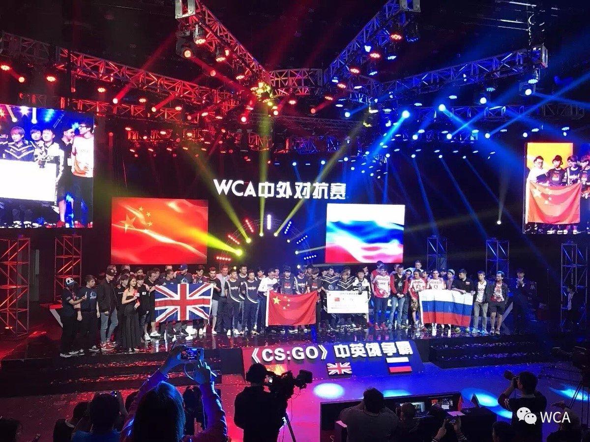 wca 2017 - CS:GO