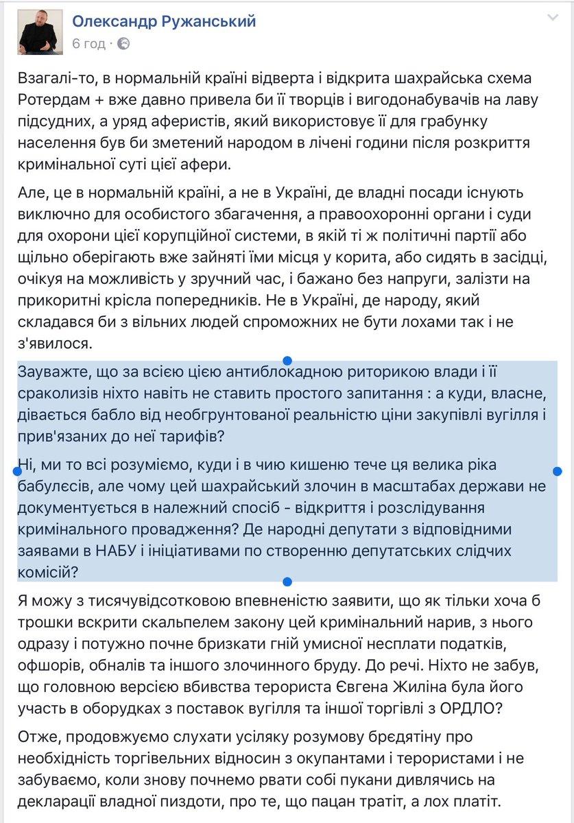 Боевые действия в районе Авдеевки перешли почти в круглосуточный режим: боевики массово применяют минометы, пушки и танки, - спикер АТО - Цензор.НЕТ 9706