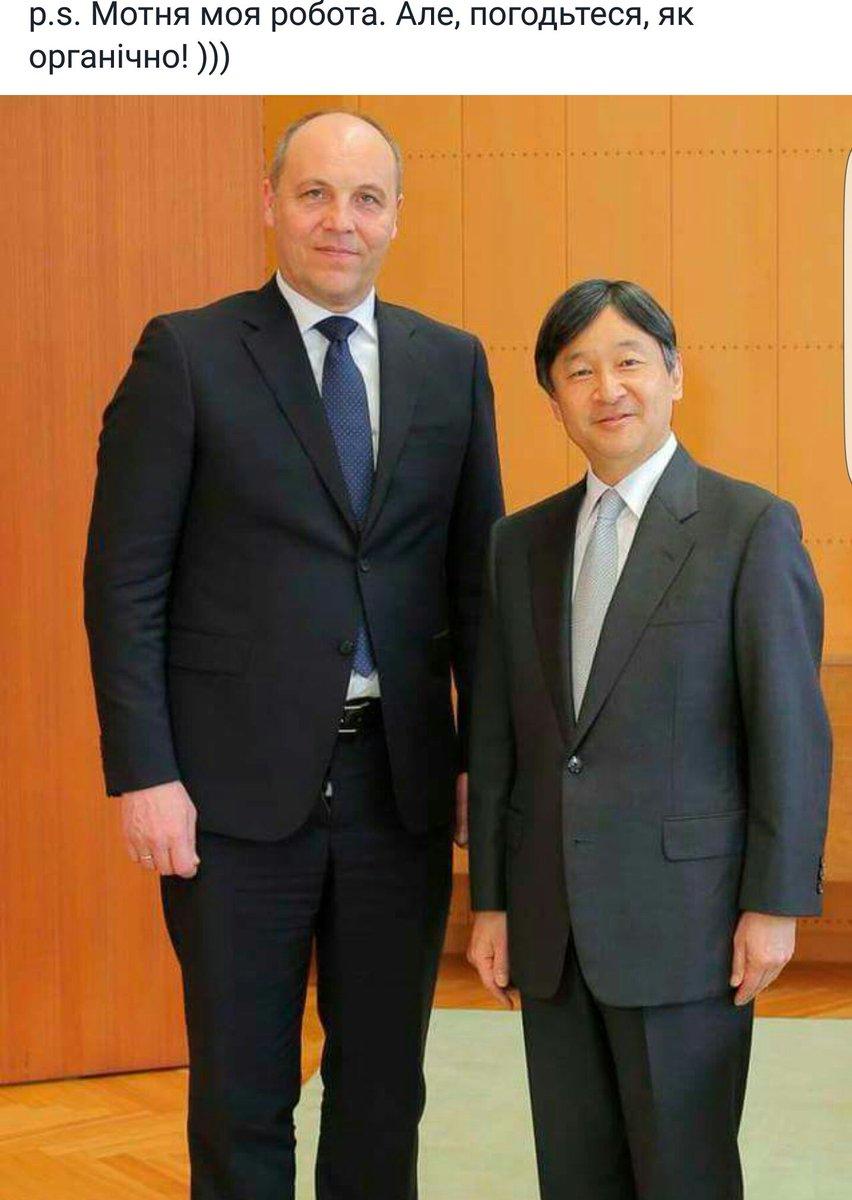 Парубий призвал парламент Японии усилить санкций против России - Цензор.НЕТ 6145