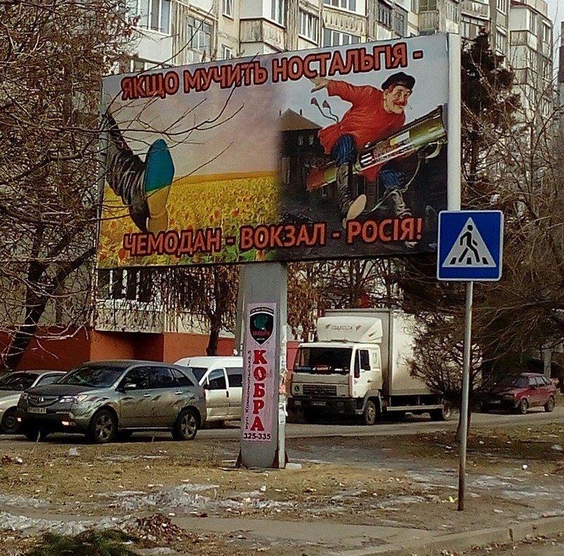До конца марта вышка на Чонгаре заработает в обычном режиме, - Костинский - Цензор.НЕТ 8112
