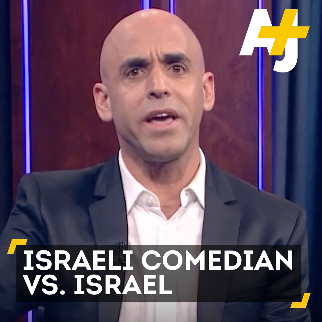 An Israeli television comedian provided some food for thought on the living conditions of Palestinians.