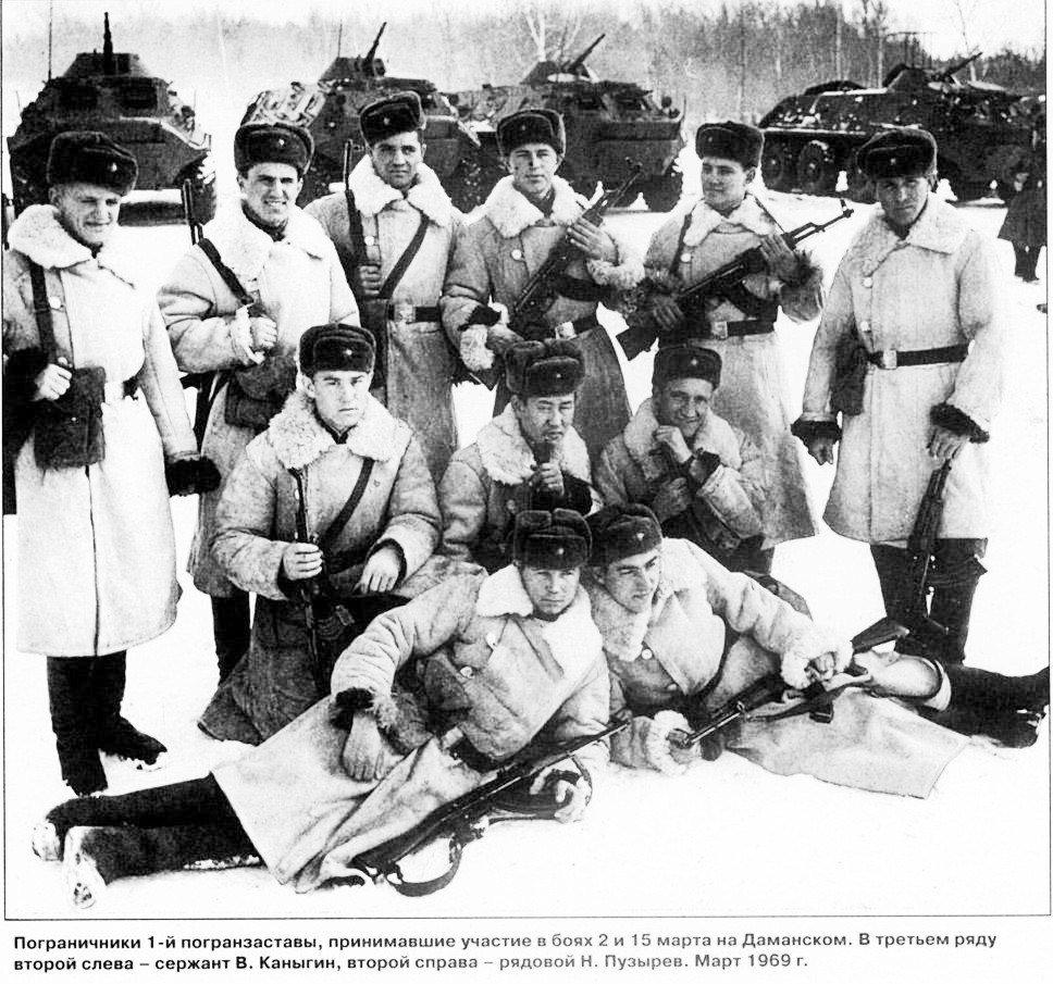 Кто кроме пограничников участвовал в боях за остров Даманский