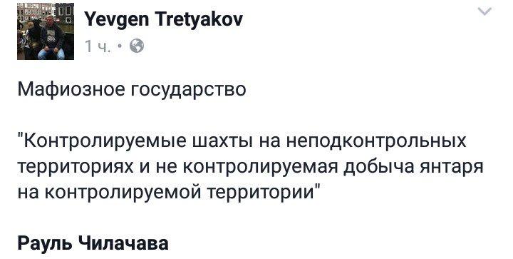 """""""Мозговой, Мотарола, Гиви: по этой логике следующим должен быть Ходаковский"""", - Лимонов - Цензор.НЕТ 7498"""