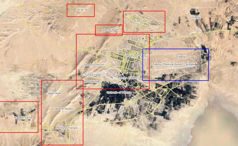 бои Пальмира Сирия