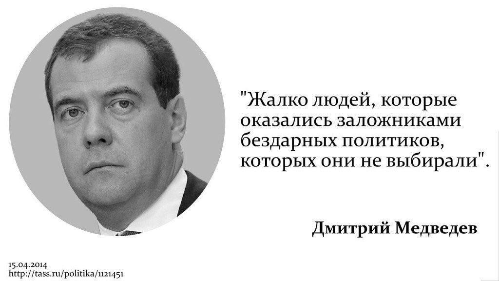 Санкции за агрессию против Украины надо расширить, - канадский депутат Безан - Цензор.НЕТ 1981