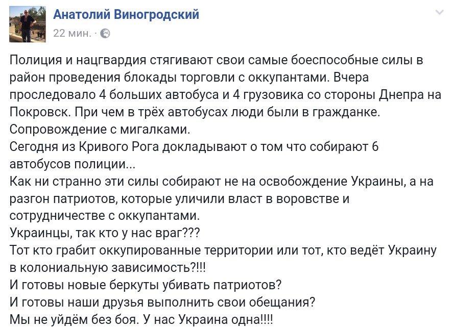 Последствия сегодняшнего обстрела боевиками жилого сектора Авдеевки - Цензор.НЕТ 1737