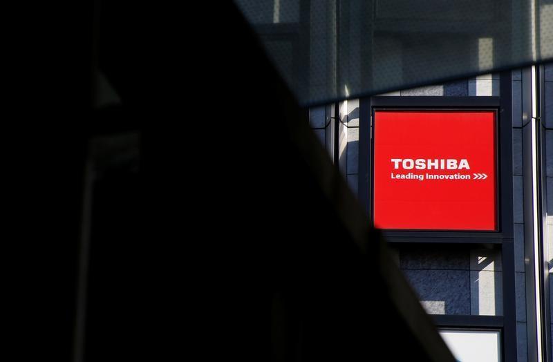 Exclusive: Japan's Toshiba prepares Landis+Gyr sale to raise cash - sources