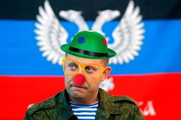 """У """"ДНР"""" розпочали підготовку до """"виборів"""", - ІС - Цензор.НЕТ 3616"""