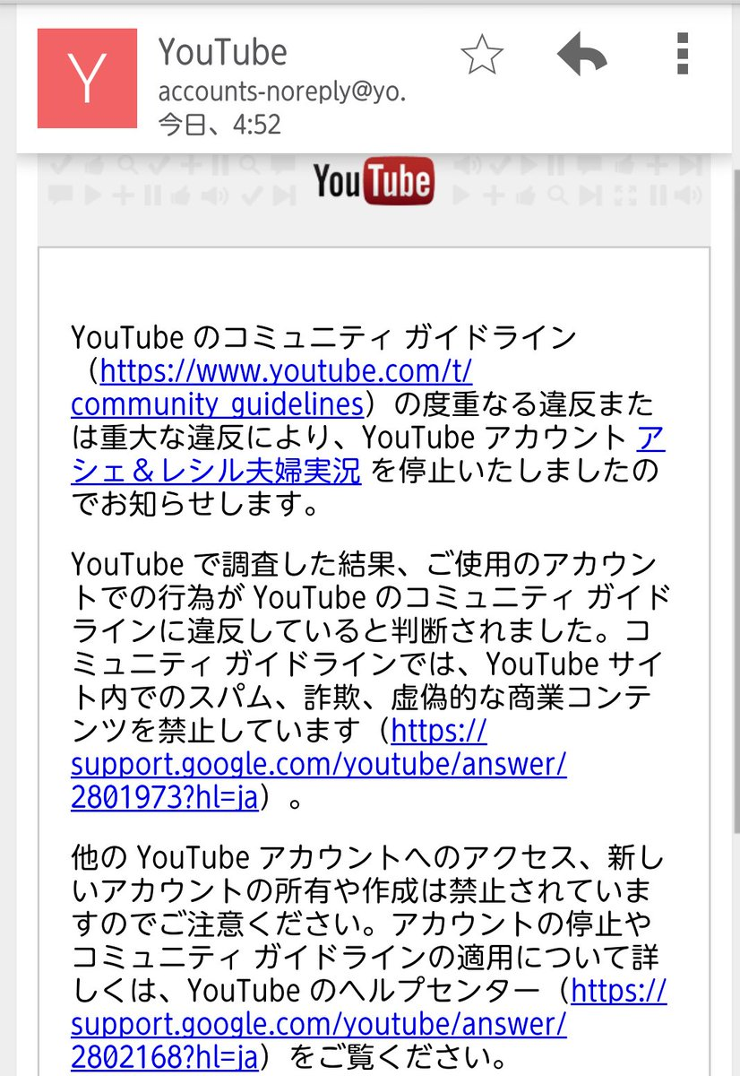 Youtube 誤 ban