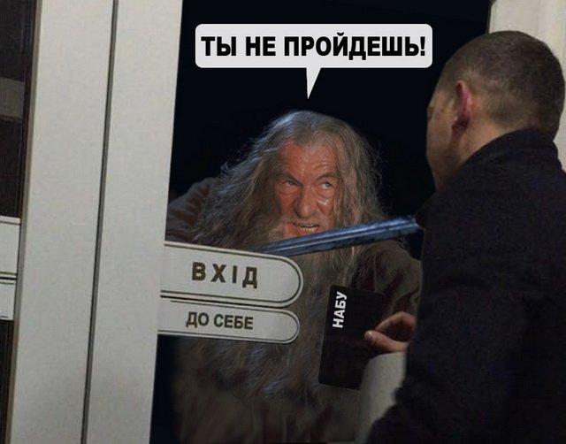 Врачи Феофании не позволяют правоохранителям вручить подозрение главе ГФС Насирову - Цензор.НЕТ 8342