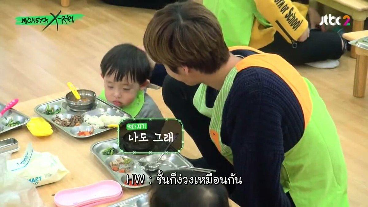 ฮยองวอนกับชีอูนี่สุดยอดของความน่ารัก เอ็นดูอ่ะ เหมือนคุณพ่อจริงๆนะ ดูนางจะชอบมาก นางบอกเหมือนตกหลุมรัก5555 #monstaxray #monsta_x #hyungwon<br>http://pic.twitter.com/MIJEzDJEJS