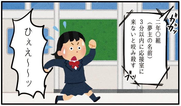 雲雀 恭 弥 夢 小説