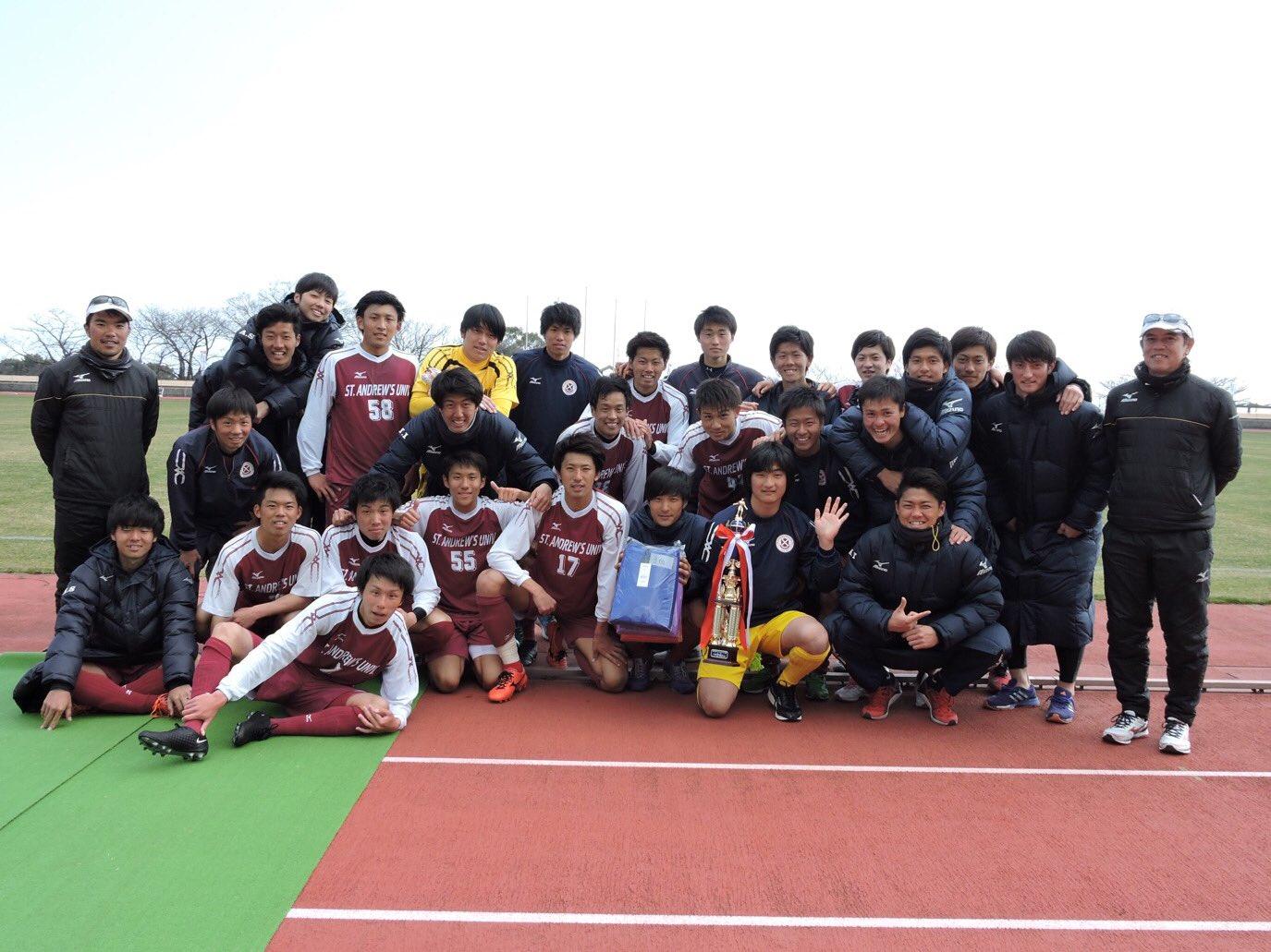 桃山学院大学体育会サッカー部【公式】