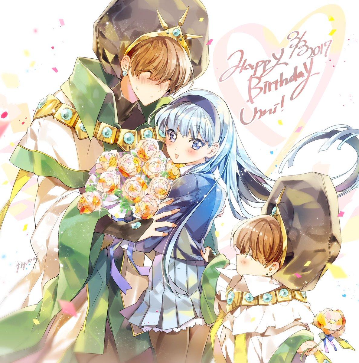 海ちゃん様お誕生日おめでとう🎉💖アスコット(×2)でお祝い( ˘ω˘ )〜♡