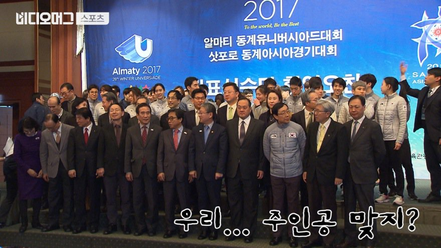 역대 최고의 성적을 이뤘다는 동계아시안게임 국가대표선수들을 환영하기 위한 오찬회의 마지막 기념사진 촬영 장면. 한국이 어떤 나라라는 것을 아주 똑똑하고, 아주 분명하게 보여준다. https://t.co/rixmqxbN1X
