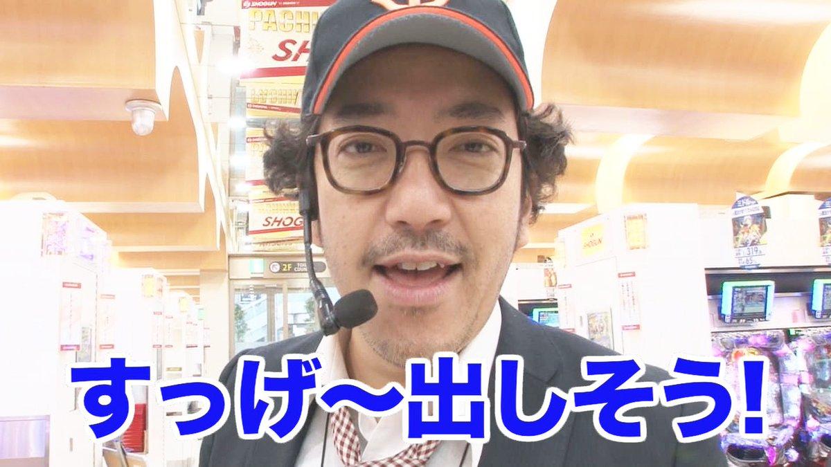 木村 魚拓 ツイッター