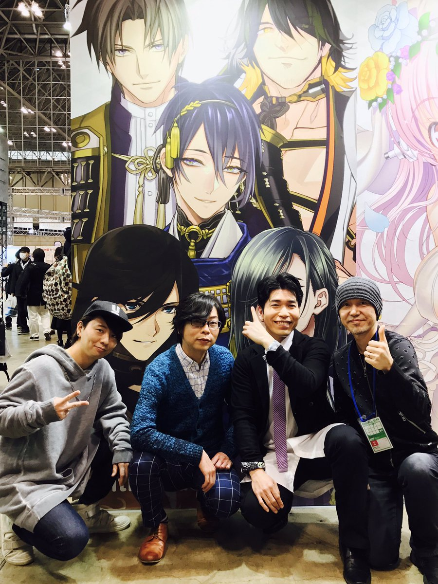 新垣さん、間島さん、木村さんにニトロプラスブースへ来ていただいて記念撮影。お陰さまで楽しい刀剣乱舞ステージになりました! #wf2017w