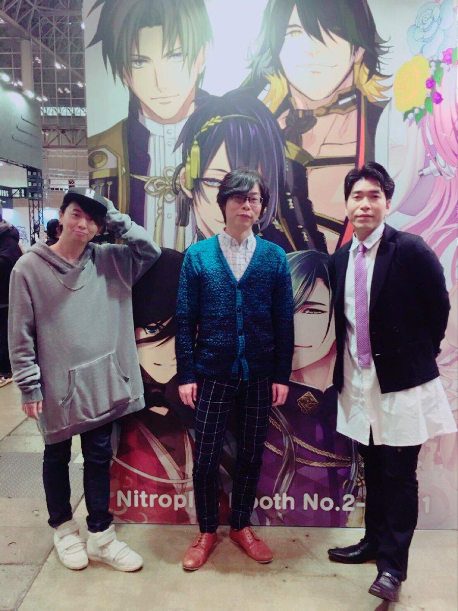 ワンフェス刀剣ステージ!間島君と良平君と写真撮ったー。お二人ともありがとうございました! 新情報満載で楽しいステージでした!  #刀剣乱舞 #ワンフェス