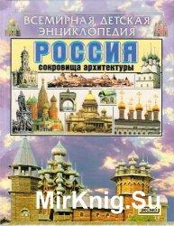 buy Каталог российских рукописных книг, находящихся в библиотеке Новогородского