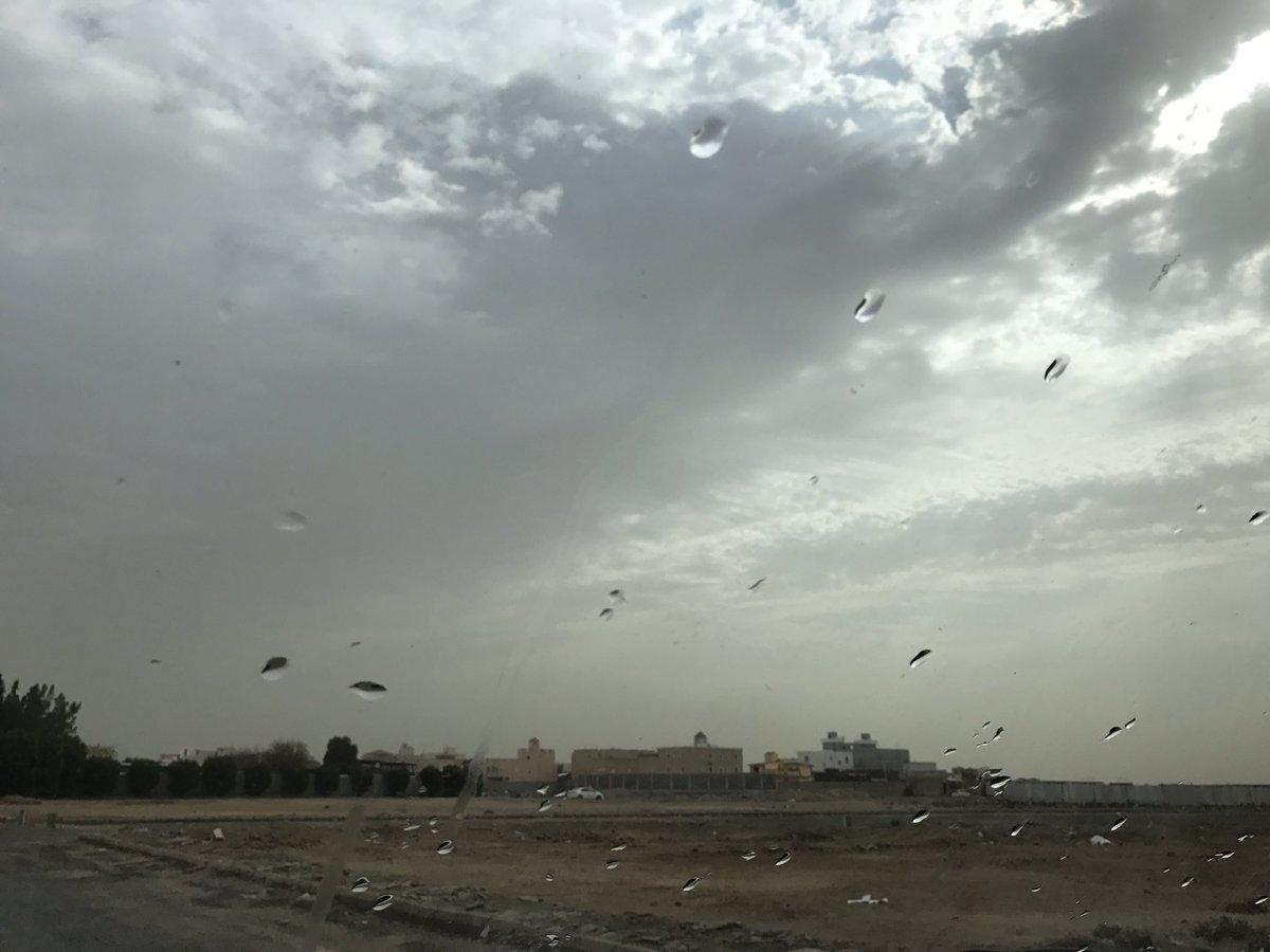 امطار خفيفة سريعه حبات كبار شمال #جدة  #ابحر لم يسعفني الوقت لتصويرها...