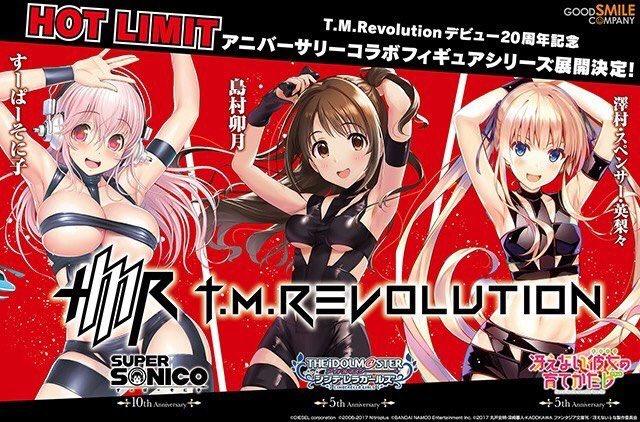 T.M.Revolutionとのコラボがもうなにがなんだかわからなくなるwww