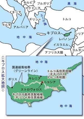 """TOKYO VICTORY on Twitter: """"1473年コペルニクス誕生。1674年第3次 ..."""