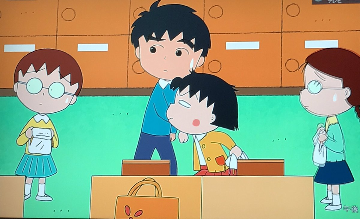 やま Trên Twitter ちびまる子ちゃんの前田さんうざすぎてイライラして