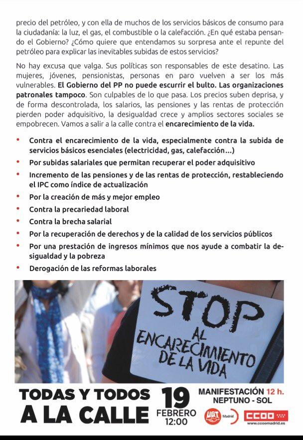 Hoy a las 12h, #alacalle19F, @CCOO y @UGT_Comunica convocamos manifest...