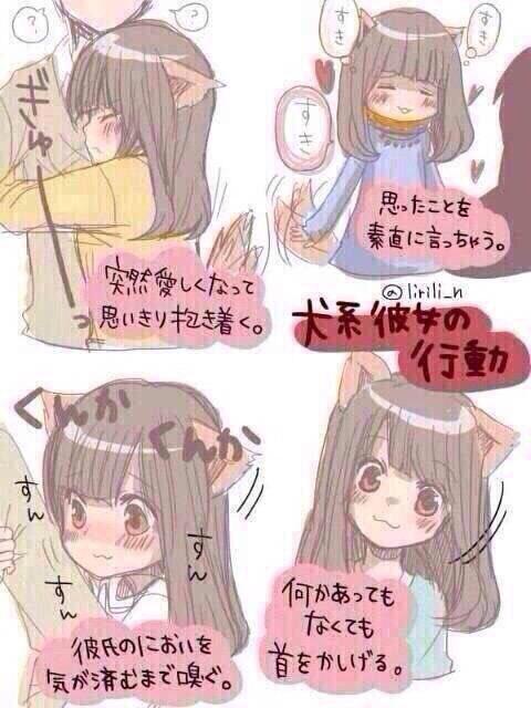 あなたは何系女子ですか? pic.twitter.com/fRZOrBjWEk