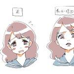 どっちがいい?ギャルが嫌がっている時の表情の違い!