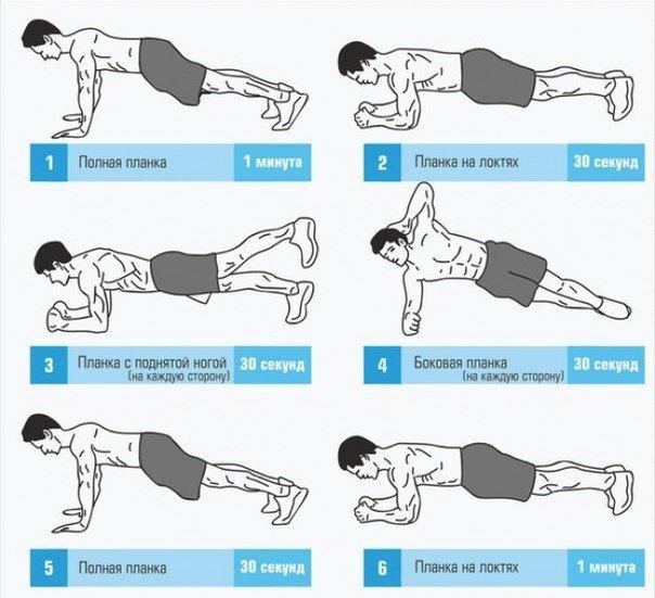 Упражнение в картинках для позвоночника