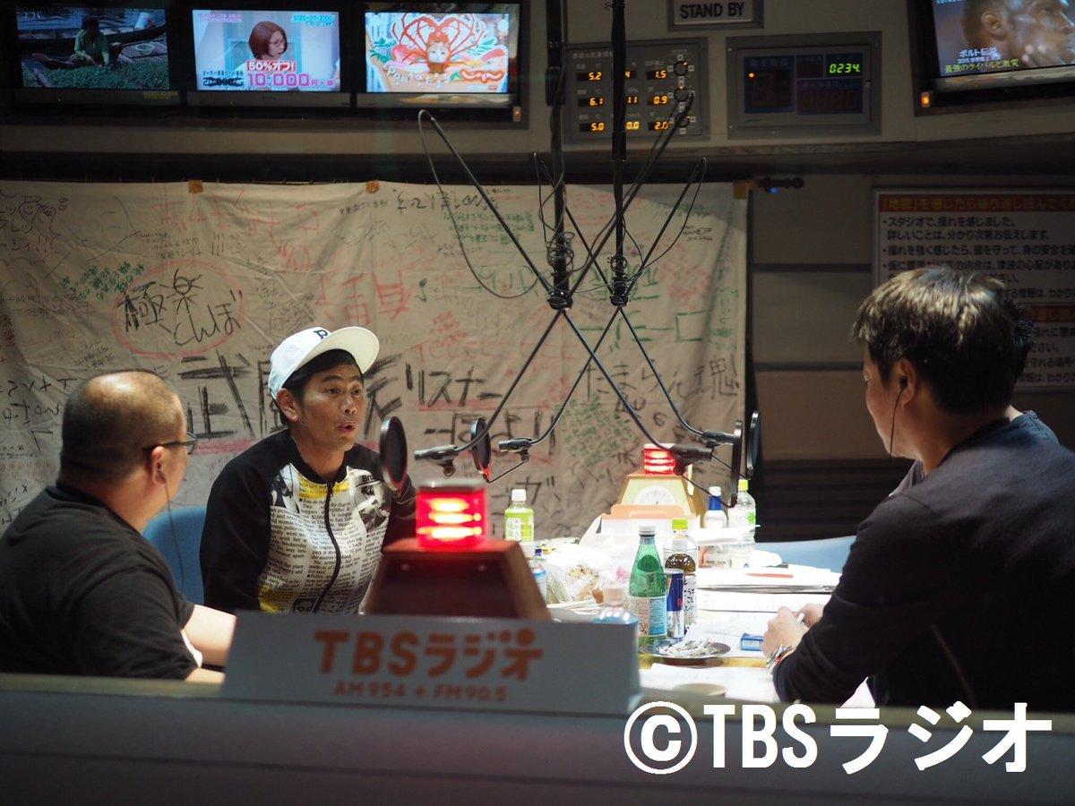 TBSラジオ FM90.5&AM954 on Twit...