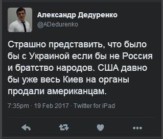 """58% россиян видят военную угрозу со стороны других стран, - опрос """"Левада-центра"""" - Цензор.НЕТ 6794"""