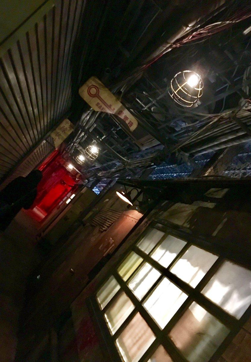 あとは今日潜入兼脱出して来た九龍城の画像でも。 通常撮影禁止ですが撮影・掲載ともに許可取ってます。  謎部分も世界観も凄まじかったからお時間ある方是非行ってください、脱出は今月末まで。