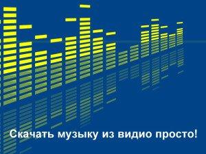 Скачать музыку из сумерки бесплатно