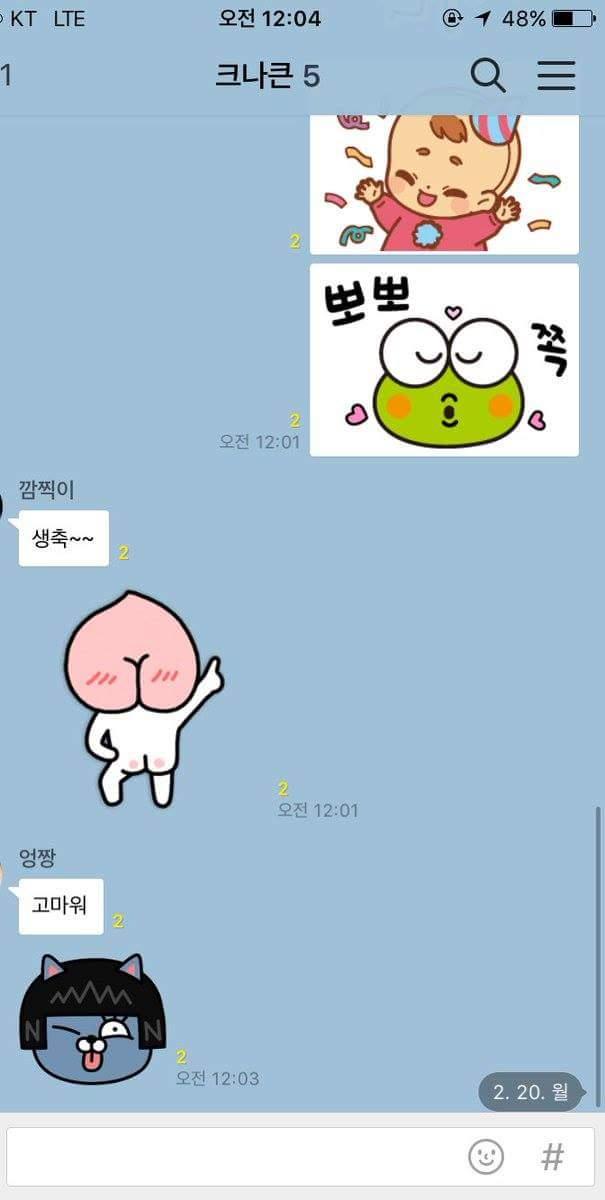 TWT | TRAD ~ 170219 | KNKOfficialYNB [Seungjun] Jihun-ah joyeux anniversaire  #크나큰 #KNK #Seungjun<br>http://pic.twitter.com/BNsL1oIWKW