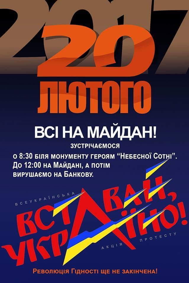 Это не полиция Украины. Это полиция ДНР!