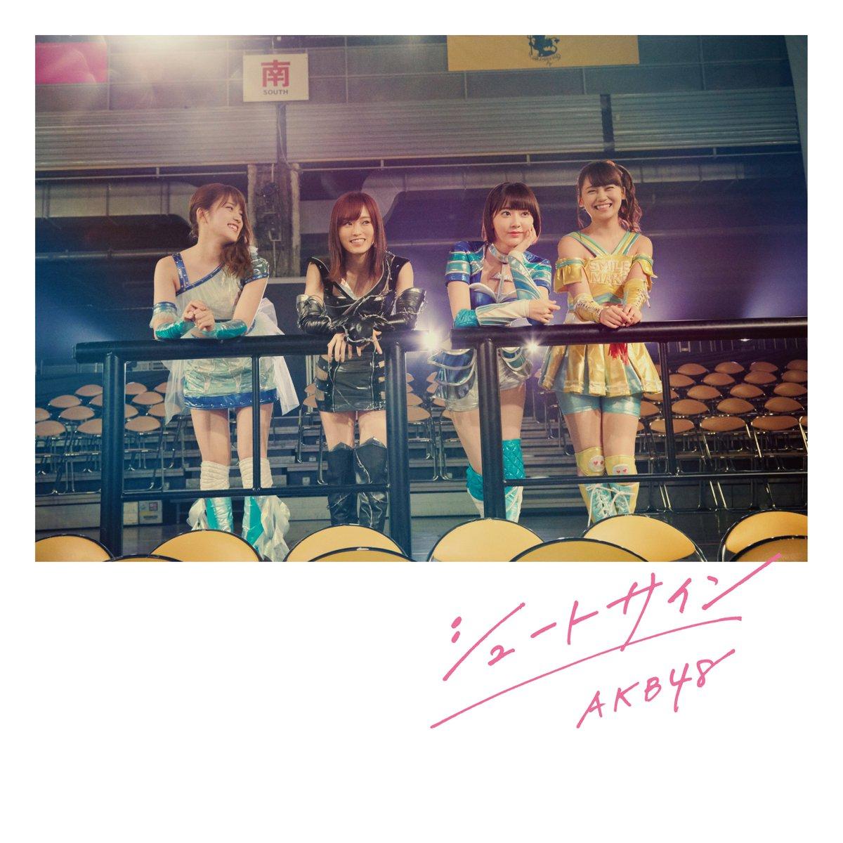 AKB48 新曲ジャケ写もプロレス! 通常盤TypeB~E  http://www. oricon.co.jp/news/2086226/f ull/?ref_cd=tw_pic &nbsp; …    #AKB48 #SKE48 #NMB48 #HKT48 #NGT48<br>http://pic.twitter.com/edgkl96SZ9
