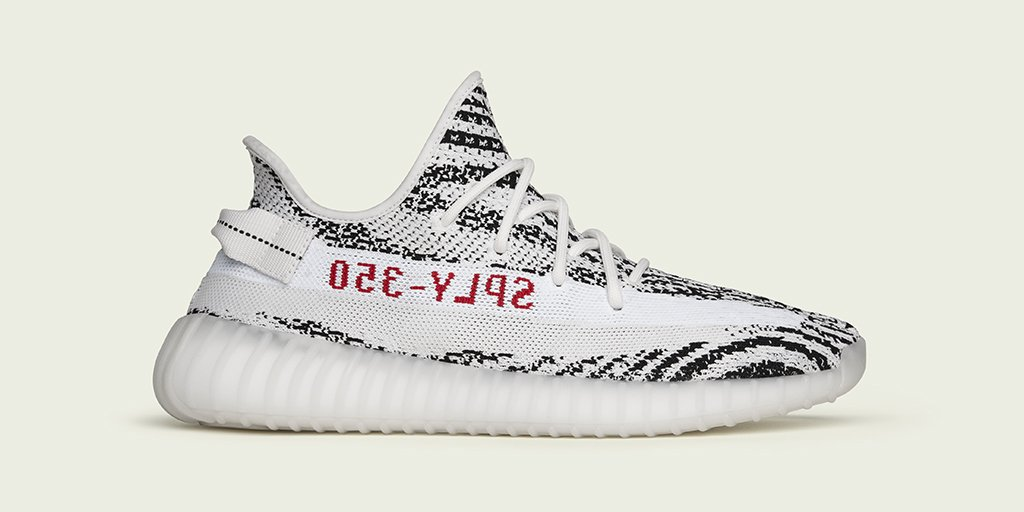 yeezy boost 350 25th february