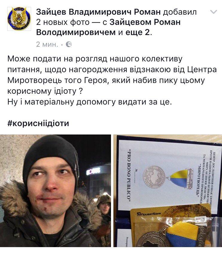 Участники блокады Донбасса завершили акцию протеста в центре Киеве - Цензор.НЕТ 9995