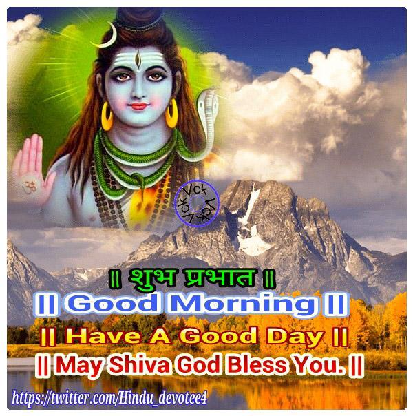 Lord Shiva On Twitter Happy Monday