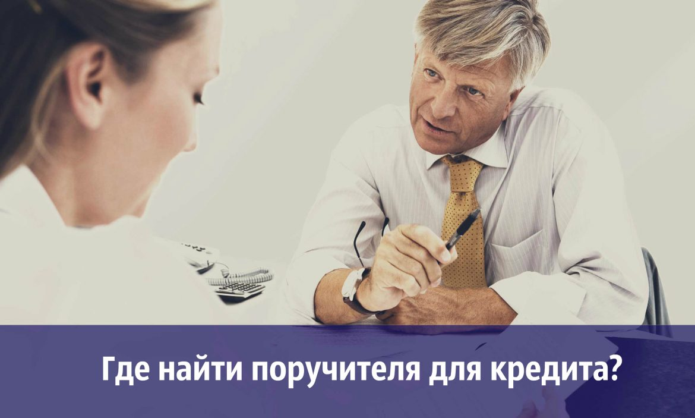 Проверить задолжность по кредиту долг