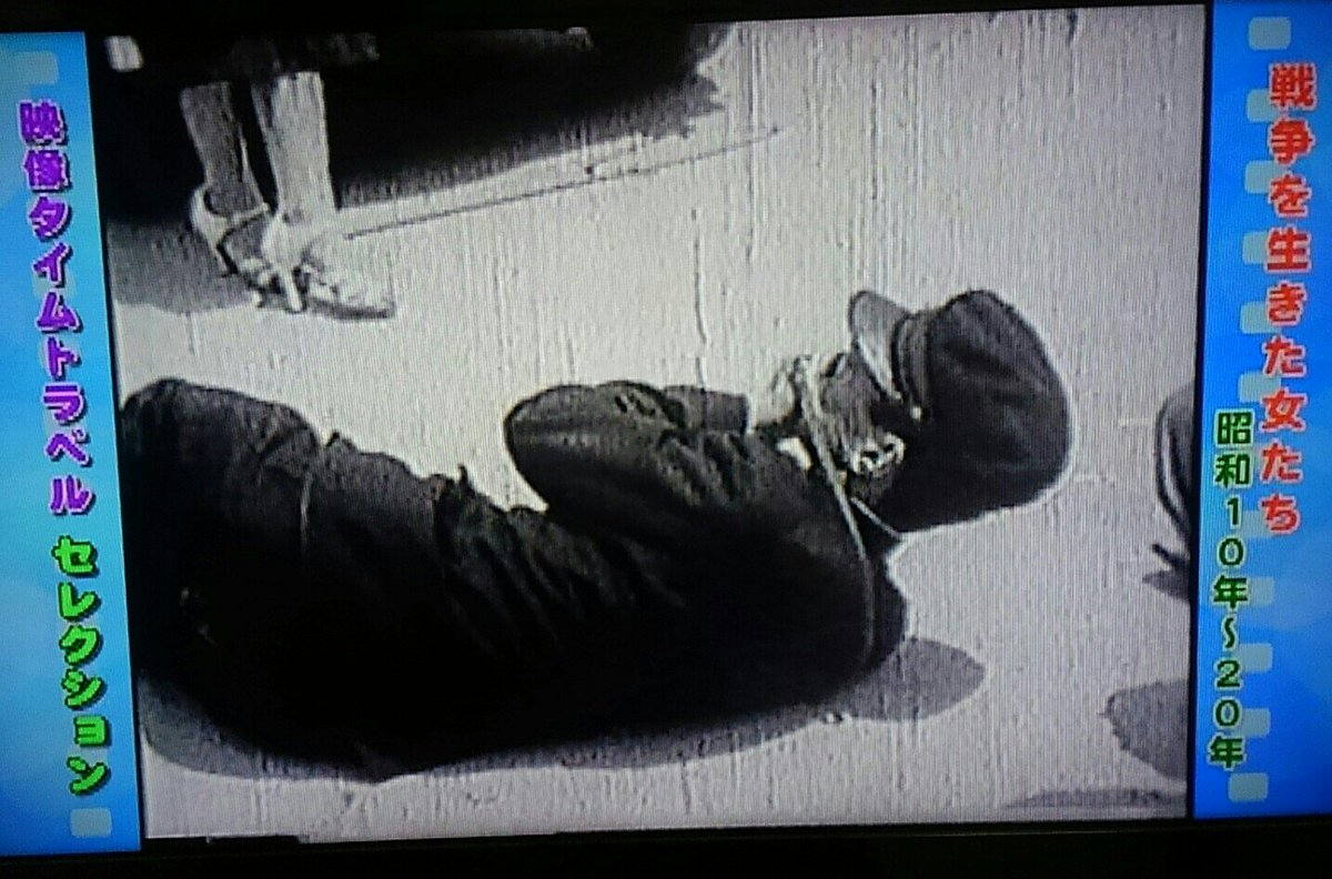 戦前の撮影会でも女性をやたらローアングルで撮る人は居るものなんだな https://t.co/j5etuK23FP