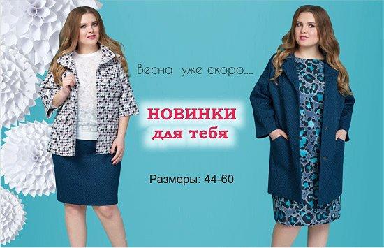 интернет магазин для детей с бесплатной доставкой по россии