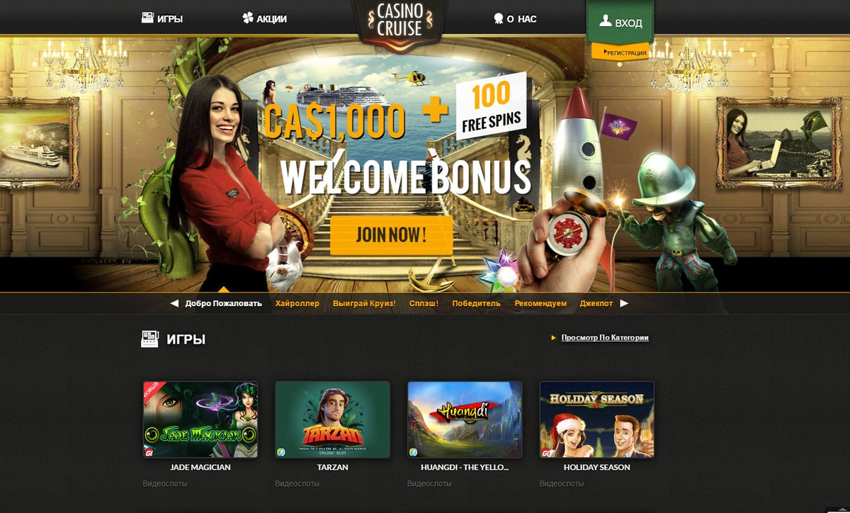Casino cruise 50 free spins