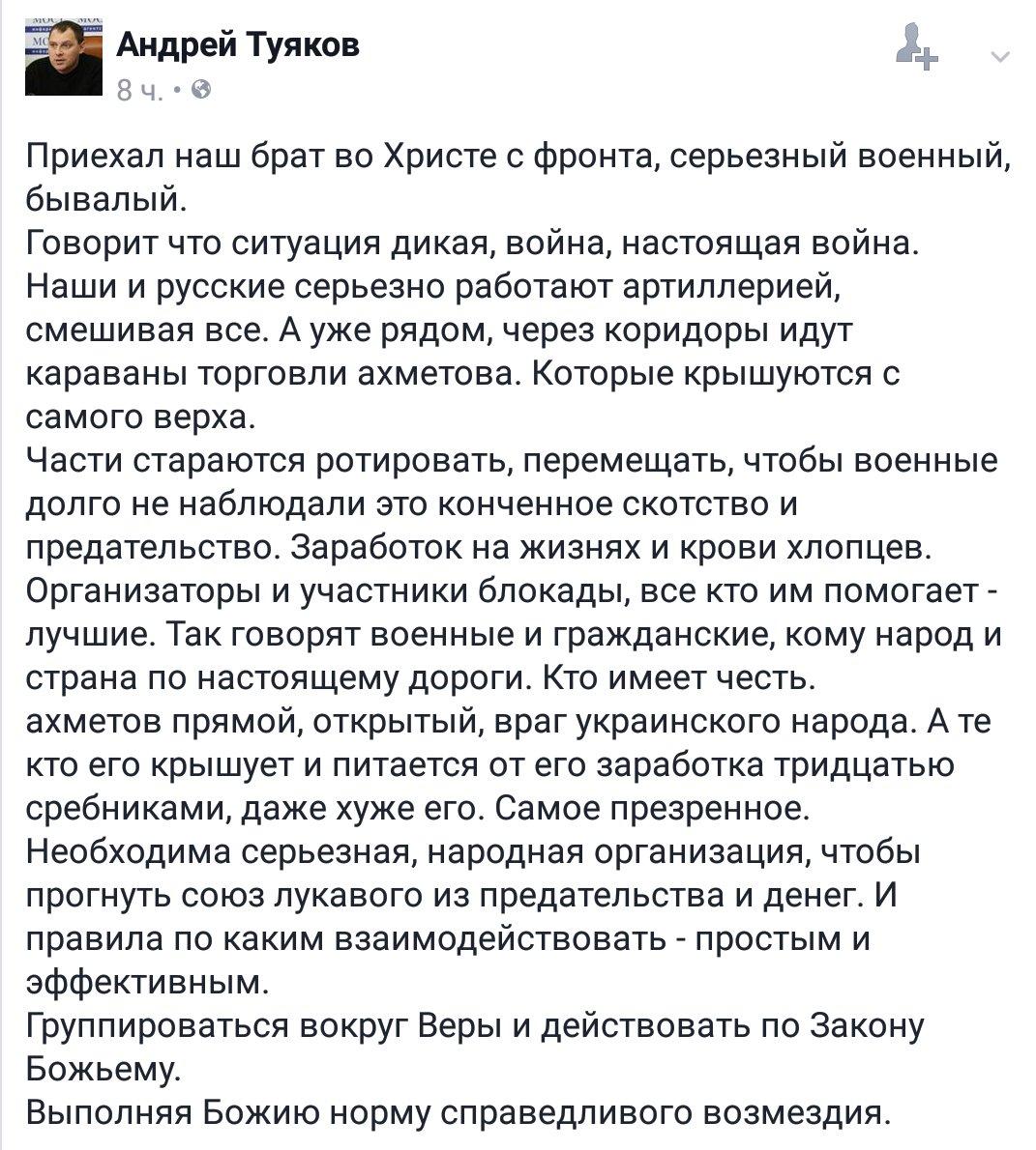 Боевики не дают восстановить поврежденные линии энергоснабжения в районе Авдеевки: устные договоренности есть, ожидаем письменных гарантий, - Жебривский - Цензор.НЕТ 6757