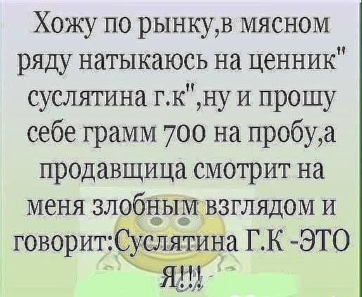 Обвинительный акт в отношении донецкой судьи Стратейчук, которая выносила смертные приговоры украинцам, направлен в суд, - прокуратура - Цензор.НЕТ 3656