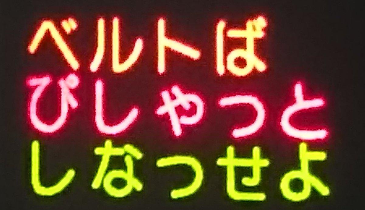 熊本県警察本部