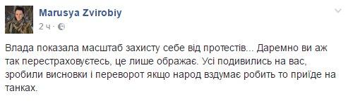 """""""Три года тому назад Украина получила сто причин стать независимой, прозрачной и объединенной ради борьбы с коррупцией"""", - Посол США Йованович - Цензор.НЕТ 5404"""