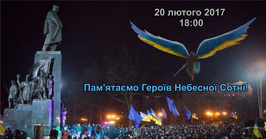 """""""Три года тому назад Украина получила сто причин стать независимой, прозрачной и объединенной ради борьбы с коррупцией"""", - Посол США Йованович - Цензор.НЕТ 3315"""